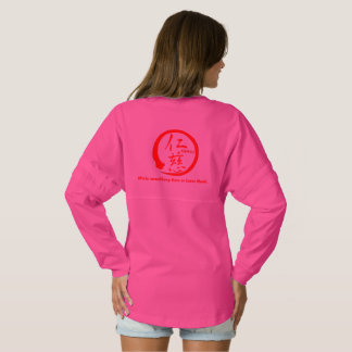 Red enso zen circle • Kindness kanji Spirit Jersey