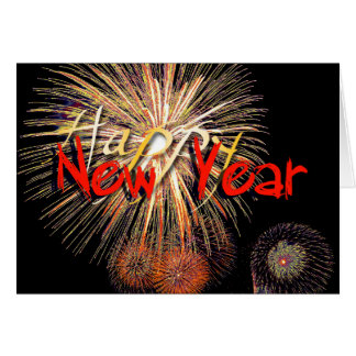 Red Fireworks Happy New Year 2018 Greeting Card