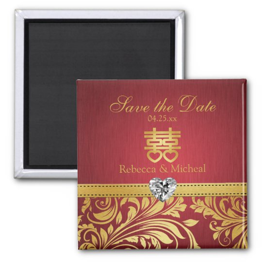 Red & Gold Damask, Chinese Double Happipness Magnet