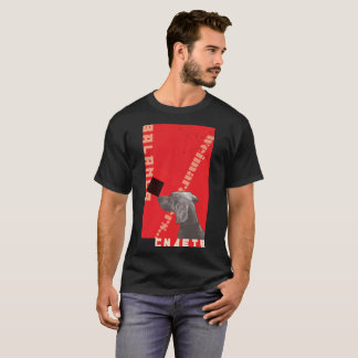 RED GRAPHIC WEIM MENS T-SHIRT BLACK