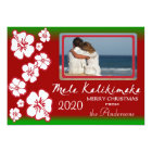 Red green Hawaii hibiscus Christmas photo cards