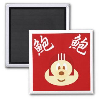 Red Helmet 鮑 鮑 2 Inch Square Magnet