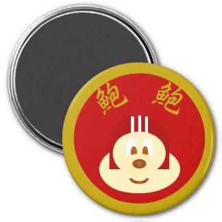 Red Helmet 鮑 鮑 Large, 3 Inch Round Magnet
