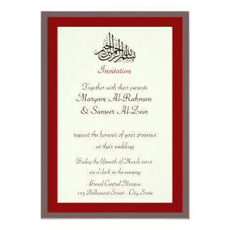 Red Islam wedding engagement bismillah invitation