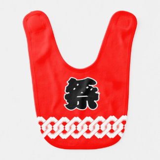 Red Japanese Festival Happi Coat Bib
