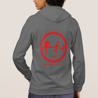 Red Japanese kamon • Kanji for peace Hoodie
