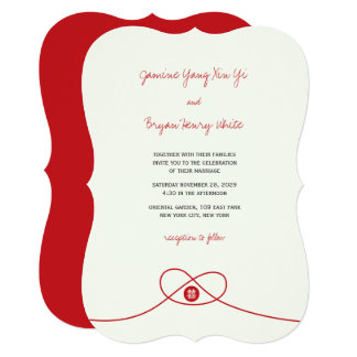 Red Knot Double Happiness Chinese Wedding Invite