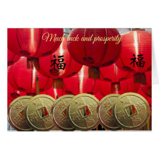 Red lantern gold coin prosperity Chi New Year card
