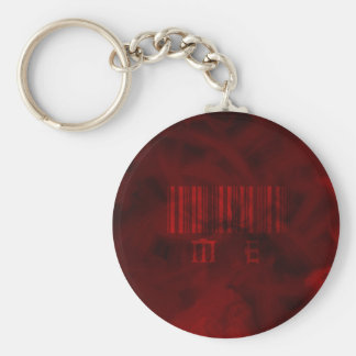 Red ME Keychain