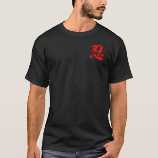 "Red ""NIN"" T-Shirt"