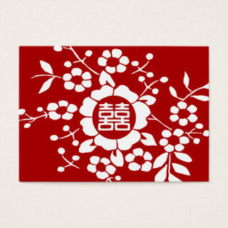 Red • Paper Cut Flowers • Double Happiness Business Card
