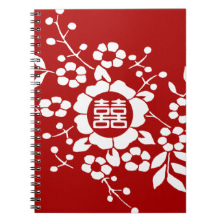 Red • Paper Cut Flowers • Double Happiness Notebook