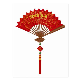 Red Paper Fan with 2014 Chinese New Year Greetings Post Card