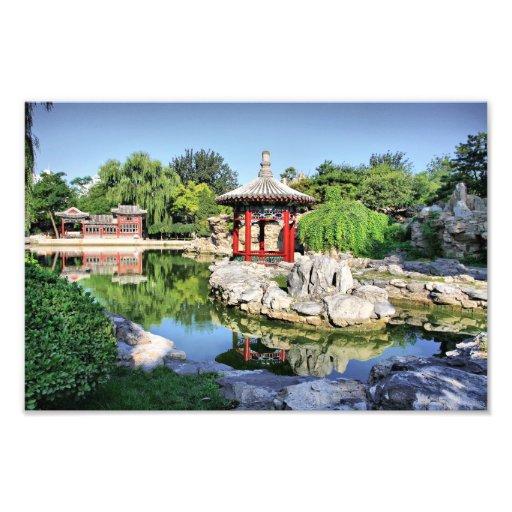 Red Pavilion Photo Print