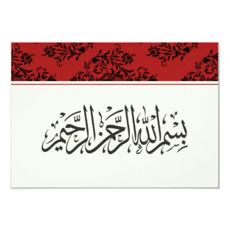 Red royal Islamic nikkah wedding engagement Muslim Card