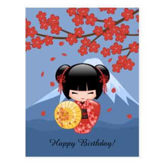 Red Sakura Kokeshi Doll, Cute Geisha Birthday Postcard