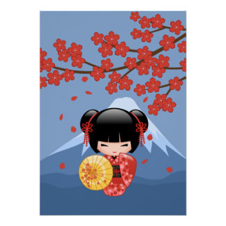 Red Sakura Kokeshi Doll - Cute Geisha Girl Poster