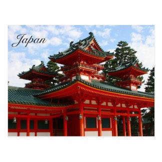 red shrine japan postcard