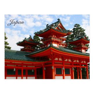 red shrine postcard