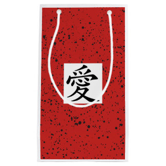 RED SMALL GIFT BAG WITH KANJI SYMBOL FOR LOVE