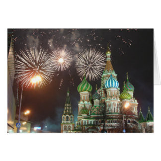 red square fireworks card