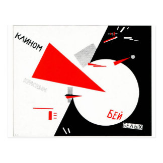 red-wedge-type-that-screams postcard