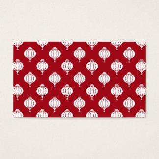 red white paper lanterns oriental pattern business card