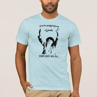 Redemption song shirt
