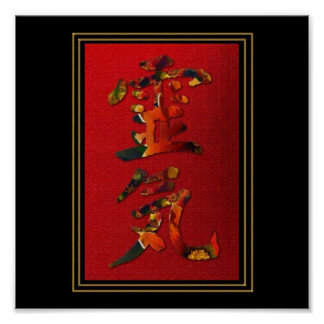 Rei (Universal) Ki (Life Force Energy) Poster