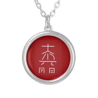 REIKI Master Symbol : COSMIC  Healing Practioner Round Pendant Necklace