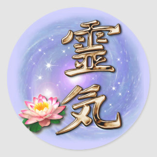 Reiki Round Sticker