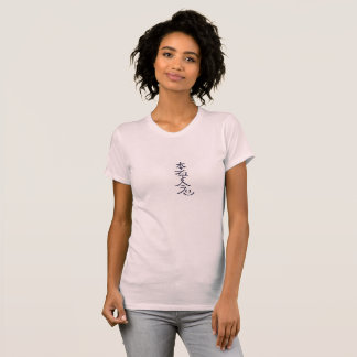 Reiki symbol to clear your vitality system blocks T-Shirt