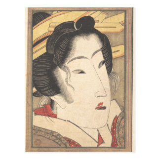 Rejected Geisha from Passions Cooled by Springtime Postcard