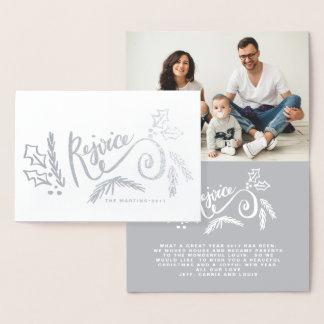 REJOICE FOIL CARD