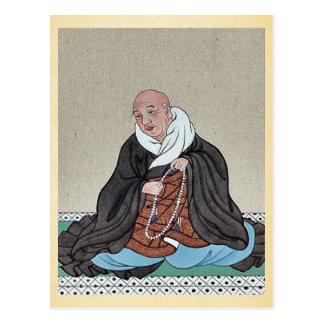 Religious figure holding a loop of prayer beads postcard
