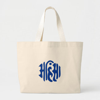 Religious Symbol of Jainism- Ahimsa Hand Canvas Bags