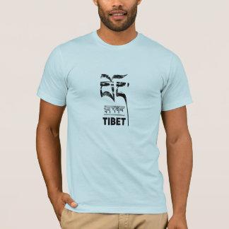 Remember Tibet Shirt - FREE TIBET!