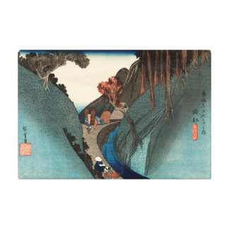 Reproduction vintage Japanese painting Canvas Print