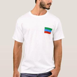 Republic of Dagestan - Russian Federation T-Shirt