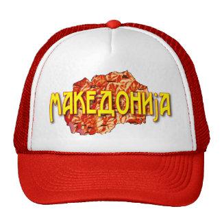 Republic of Macedonia Cap