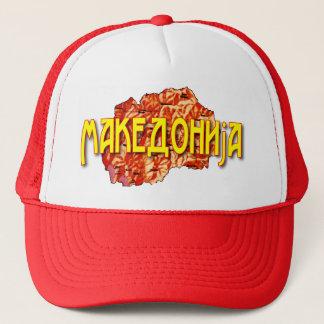 Republic of Macedonia Trucker Hat