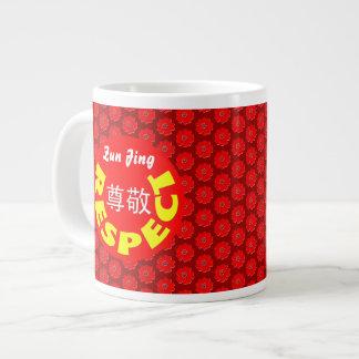 Respect - Zun Jing Large Coffee Mug
