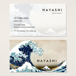Restored Great Wave off Kanagawa by Hokusai Business Card