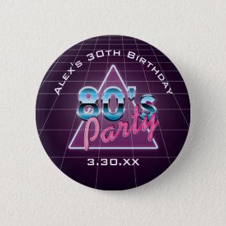 Retro 80's Party Button