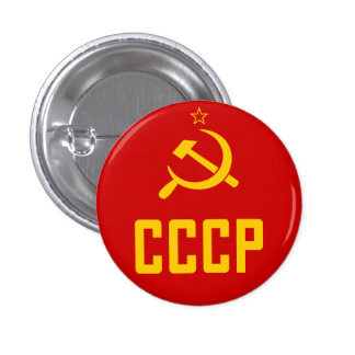 Retro CCCP USSR Soviet Union Button