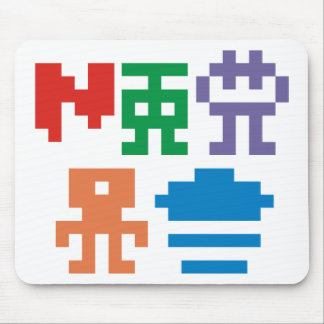 Retro Computer Products & Designs! Mousepad