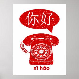Retro Telephone Ni Hao Chinese Characters Poster