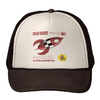 Retro Toy Rocket Advertisement Cap