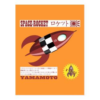 Retro Toy Rocket Advertisement Postcard