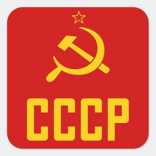 retro ussr cccp soviet union 80 s stickers zazzle com au